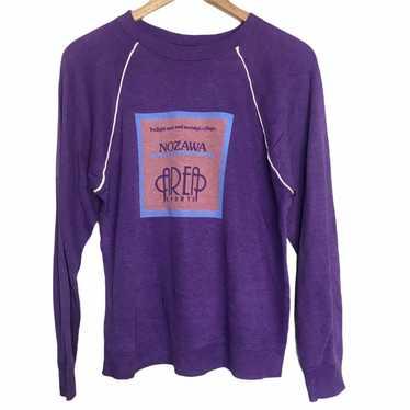 Jerzees × Vintage Vintage 80s nozawa sweatshirt - image 1