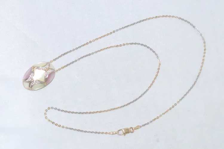 14K Yellow Gold Pink Yellow Diamond Mother Of Pea… - image 2
