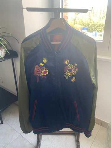Sukajan Souvenir Jacket Souvenir jacket