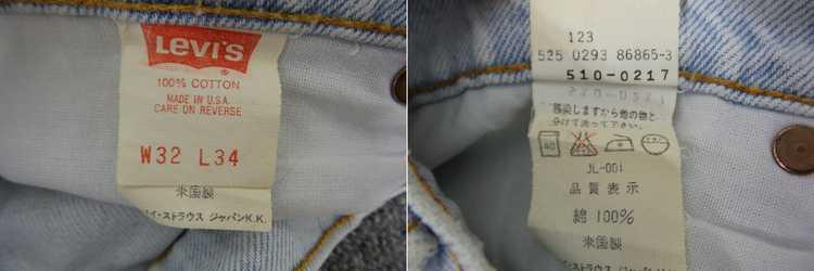 Levi's Distressed Levi's 510-0217 Jeans W30xL30.5 - image 4