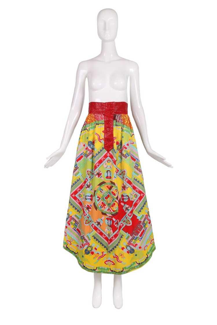 1970's Lanvin 'Buddha' Theme Maxi Skirt - image 1