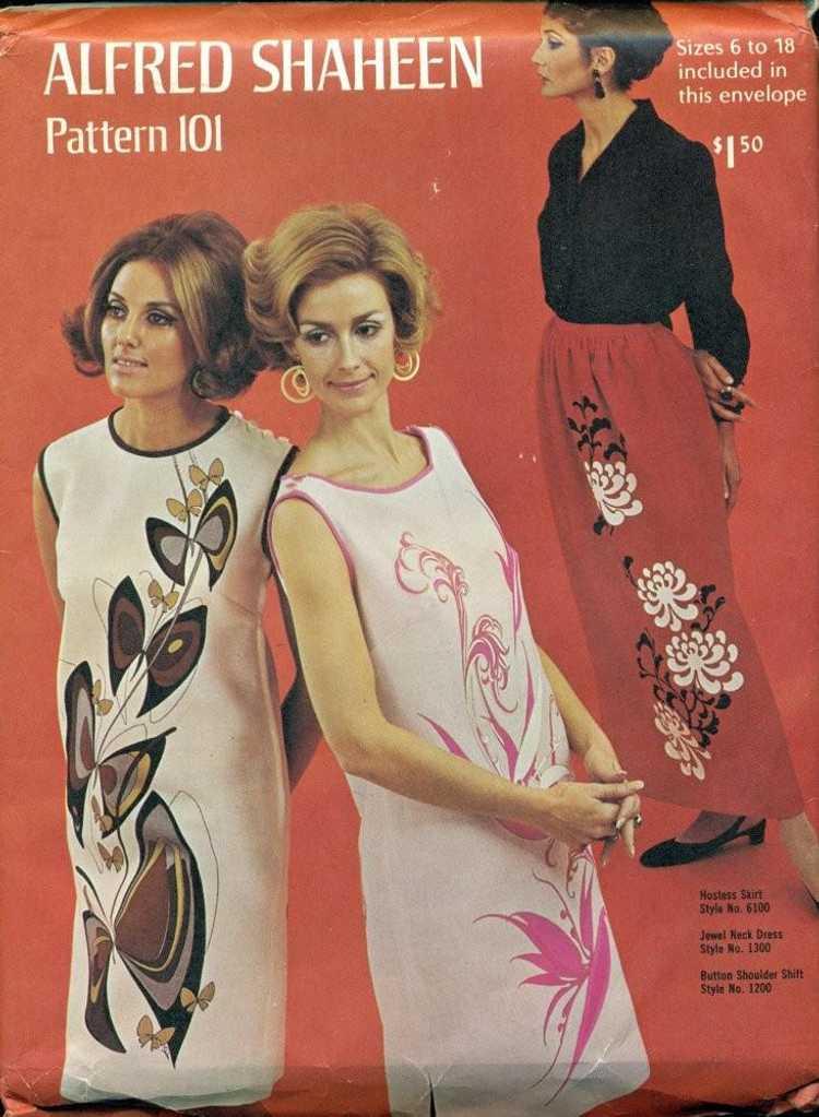 70s Shaheen Shift Dress - image 12