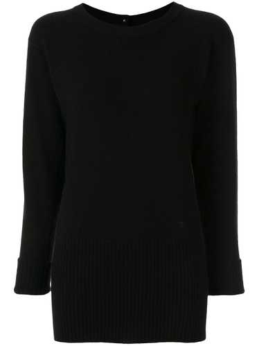 Chanel Pre-Owned cashmere backwards buttoned jumpe