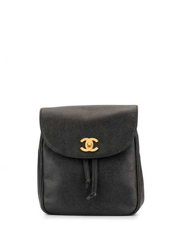Chanel Pre-Owned 1995 CC backpack - Black